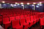Théâtre de Vals